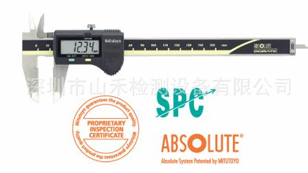 Dụng cụ đo lường  Cung cấp đặc biệt Mitutoyo Nhật Bản 500-196-20 / 500-505-10 / 500-506-10