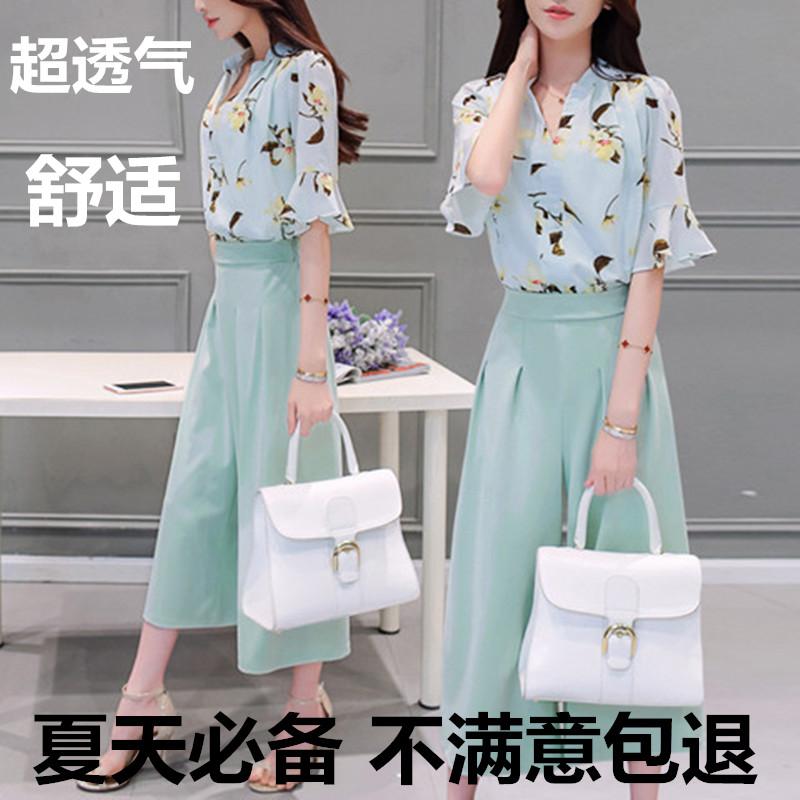 Nine wide leg pants suit female summer Korean chiffon shirt coat thin temperament fashion two sets o