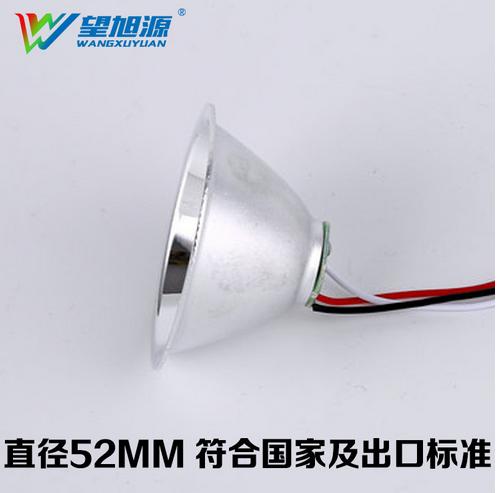 Cup phản quang Đèn pha LED lithium nhôm phản xạ cốc chất lượng kính quang điện ánh sáng phản xạ tách