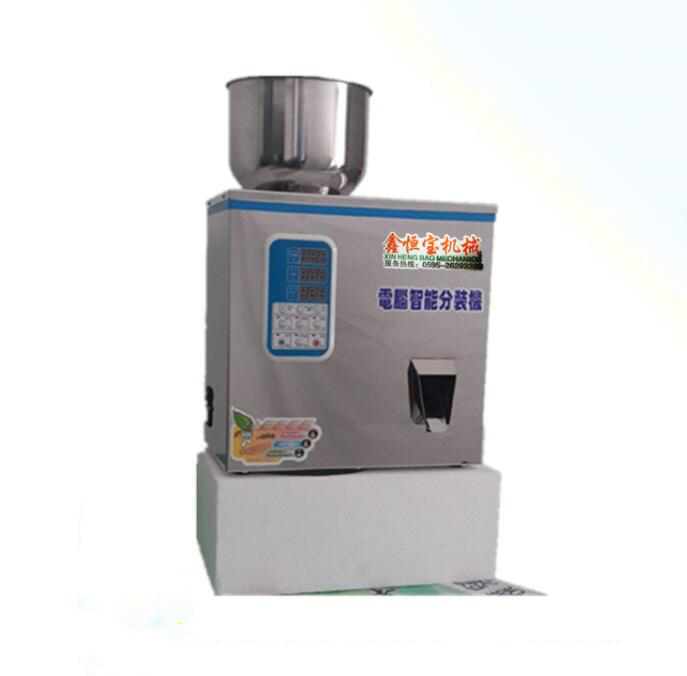 Supply of teabag tea food powder last soy milk automatic particle sub - machine quantitative packing