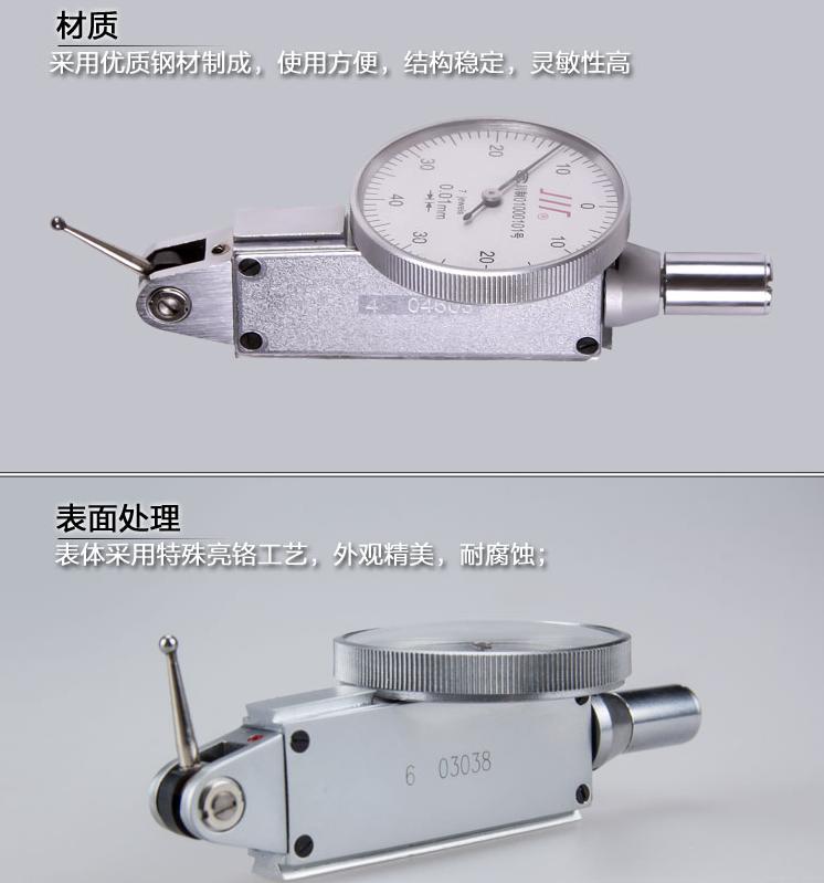 Dụng cụ đo lường  Quyền Thành Đô vào một chỉ số quay số đo đòn bẩy 0-8mm. Gauge Lever quay số 0,0-0