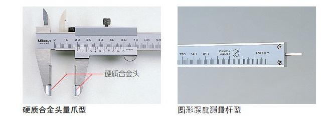Dụng cụ đo lường Cung cấp nhập khẩu Nhật Mitutoyo Mitutoyo vernier caliper đo 530-122 0-150mm