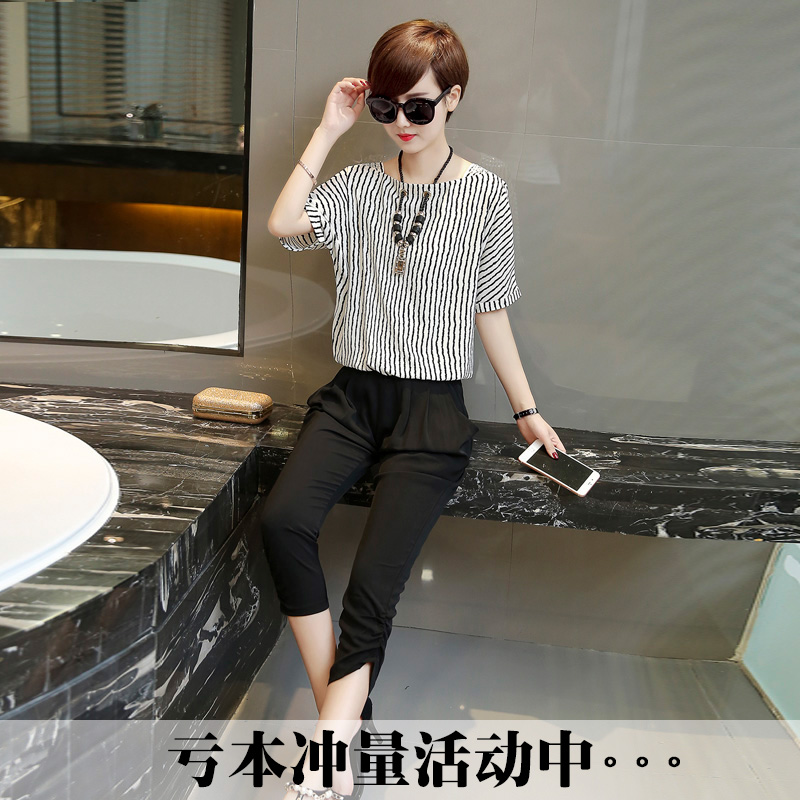 2017 summer half of the new women's uniforms work uniforms Korean style shirt Chiffon leisure fashi
