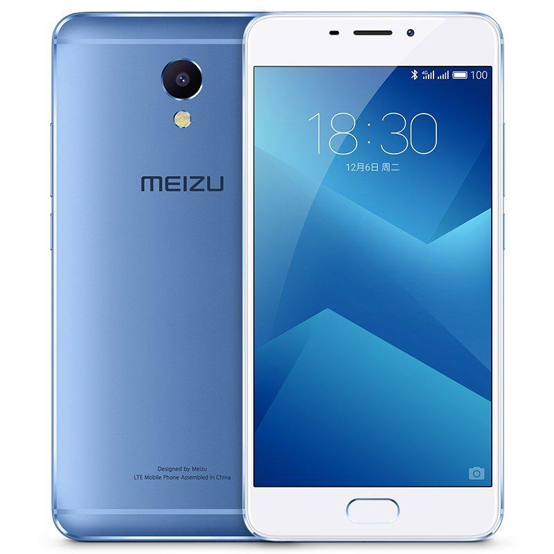 Điện thoại Meizu M5 Note 5