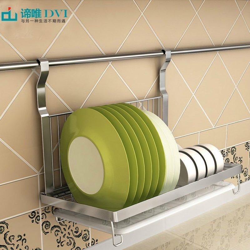 Bộ sản phẩm nhà bếp bao gồm kệ đựng chén dĩa, ống đựng muỗng đũa và giá đựng nắp nồi