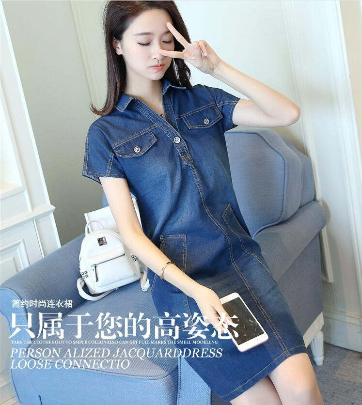 Korean version of women's short sleeved summer head of the new small fresh denim dress thin slim lo