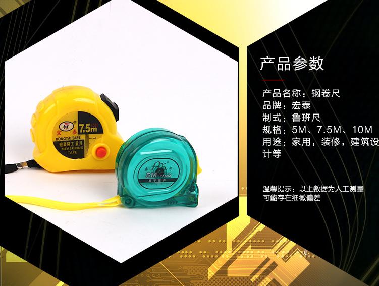 Dụng cụ đo lường Độ chính xác cao các nhà sản xuất công cụ đo lường mặc bán buôn lớp 5 m 7,5 m 10 fe