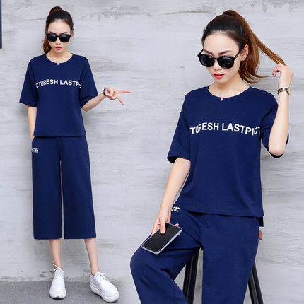 DKO casual sportswear set of two sets of women in the summer of seven points in the short sleeved wo