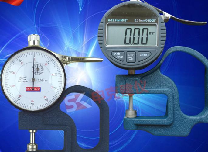 Với một số lượng đáng kể các bảng người đa cam đo độ dày đo độ dày được công cụ đo