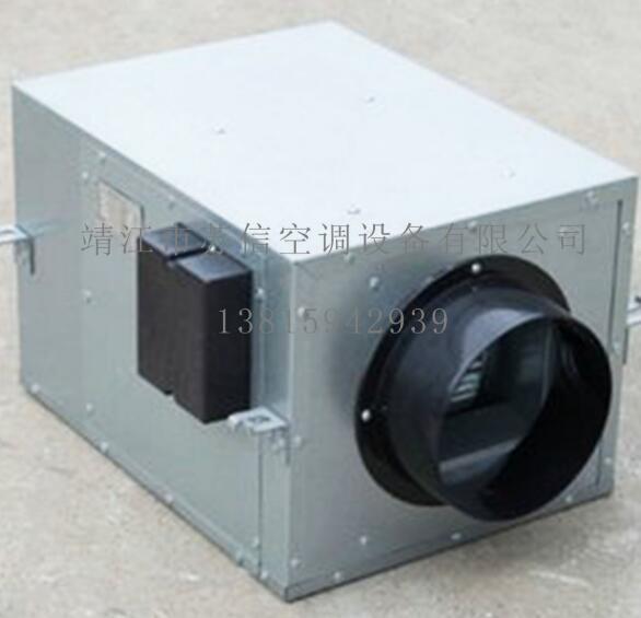 Quạt thông gió   Nhà máy trực tiếp quạt ly tâm quạt thông gió ống dẫn sản xuất chuyên nghiệp đảm bả