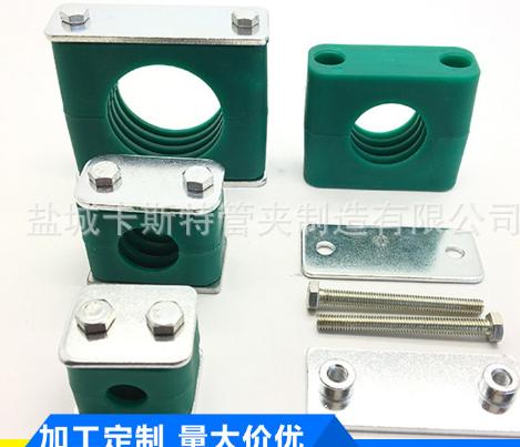 Ống kẹp  Các nhà sản xuất cung cấp hai tia sửa chữa nhẹ nhựa ống kẹp ống ánh sáng kẹp