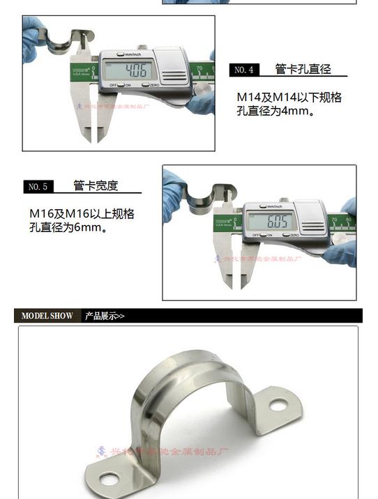 Ống kẹp  Nhà máy ống thép không gỉ trực tiếp chủ thẻ ống yên ống kẹp nút snap ống bị mắc kẹt kẹp fe