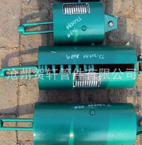 Bốn kẹp ống ngắn với hai lỗ ống cung cấp kẹp tia A5-1 loại tài liệu tham khảo hỗ trợ ống đôi ống kẹp