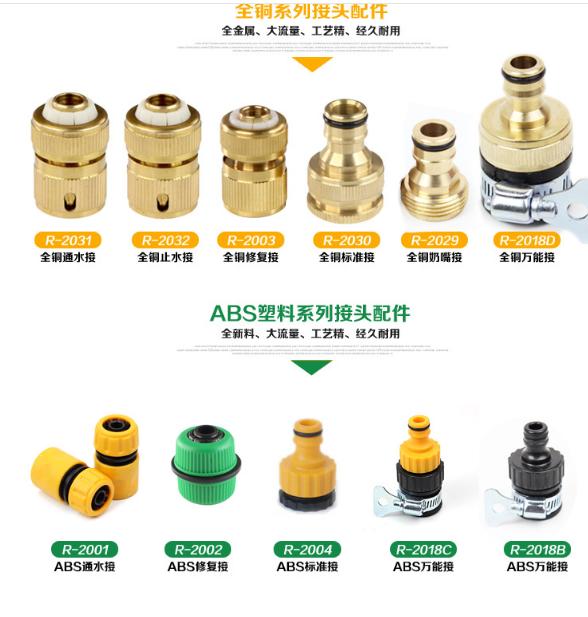 Công cụ giặt rửa biển đồng xanh đầu đầu khớp ống đồng tất cả các phụ kiện đường ống đồng R-2018D