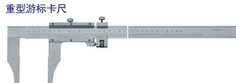 Cung cấp Dayang thương hiệu của gage nặng 0-500mm vernier caliper móng đơn