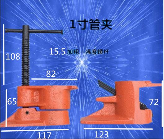 Ống kẹp  Đức ống nước nặng kẹp mộc mộc clip clip câu đố nhanh clip 6 clip trong chịu trách nhiệm về