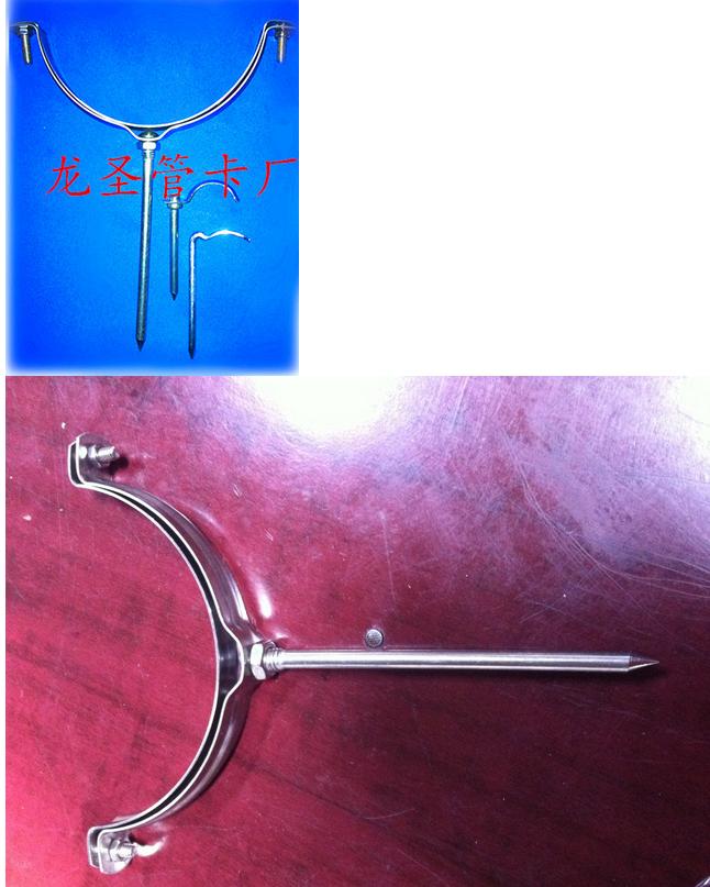 Ống kẹp  Xúc tiến giá: PVC, PPR ống 110 thép không gỉ với kẹp ống, móc ống, đinh móc, ferrule