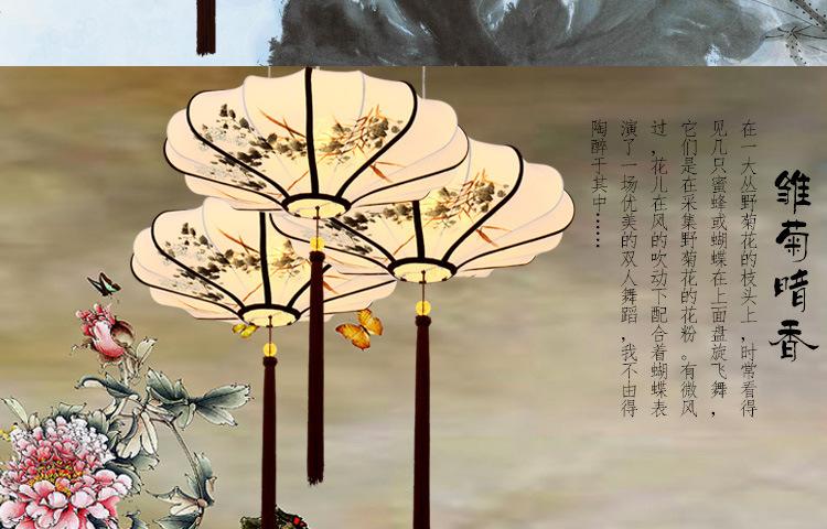 Đèn phòng khách hàng Trung Quốc Trung Quốc Phong mới sáng tạo nghệ thuật cổ điển, Vẽ đèn giả cổ tay
