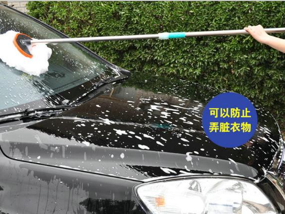 Dụng cụ rửa xe   Trailer sáp rửa xe bàn chải có lông mềm bụi khăn lau bụi sạch lau bàn chải telesco