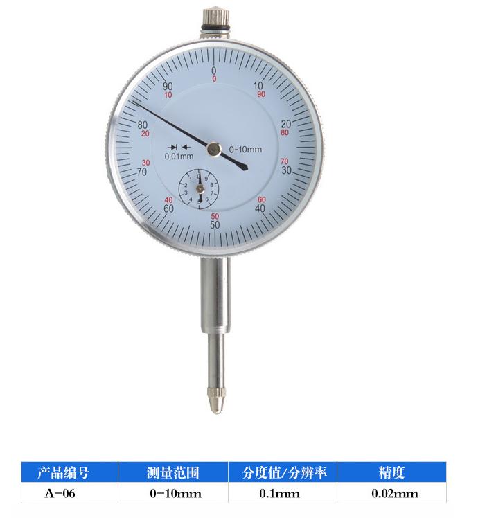 Dụng cụ đo lường  Thượng Hải Mei Zen Inch chỉ số quay số chỉ số quay số đo A-06