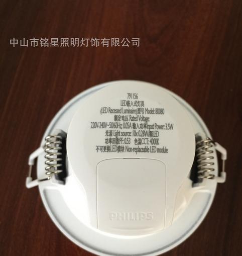 Đèn trần bộ HOMEKIT  Ánh sáng trần đèn LED Philips mở 75mm2.5 inch Philips 3.5W LED trần downlight