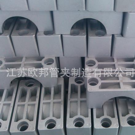 Cung cấp dài hạn nặng ống nhôm nhà máy kẹp giá bán buôn kẹp ống nhôm