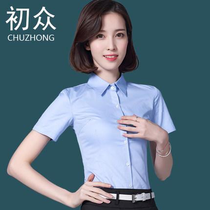 The beginning of the women's Shirt Short Sleeved professional OL women's dress in the summer blue