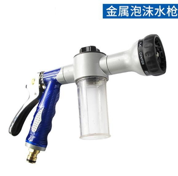 Dụng cụ rửa xe   Shuai Beit đầy đủ kim loại công cụ súng bọt rửa tinh trùng rửa rửa súng Công cụ
