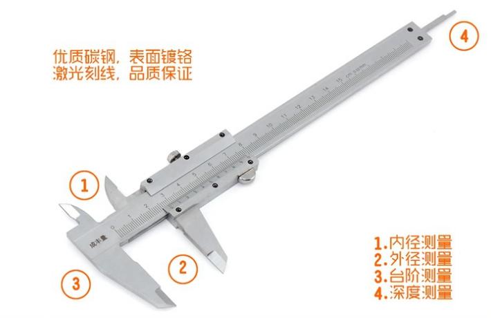 Đo phong phú như vernier caliper 0-150 / 200 / 300MM nhà sản xuất card dòng quy mô đo caliper