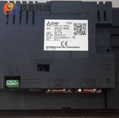 giao diện giữa người và máy ( HMI)  Mitsubishi chạm vào màn hình GOT. Simple series sáng GS2110-WTBD