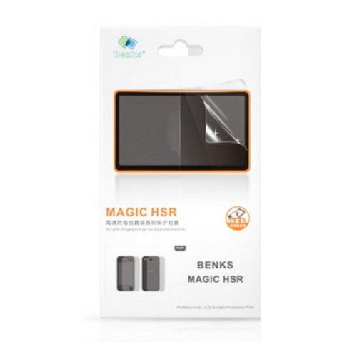 Aubance Marcus Remy 2A ảo thuật HSR độ nét cao bộ series (bảo vệ chống dấu vân tay màn hình chính bả