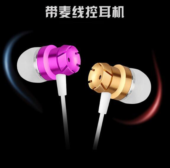 Tai nghe có dây  Có mới tai trầm dây tai nghe điện thoại dòng tai nghe với một thế hệ các chất béo F