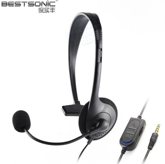 Tai nghe có dây  BESTSONIC / Paul Shifeng PS4 tai nghe tai nghe có dây tai nghe 3.5 tai nghe có thể