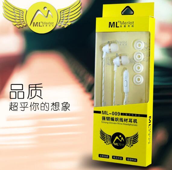 Merlot ML-009 âm bass phổ điện thoại di động tai nghe tai dây bện bán buôn thương hiệu GM Andrews