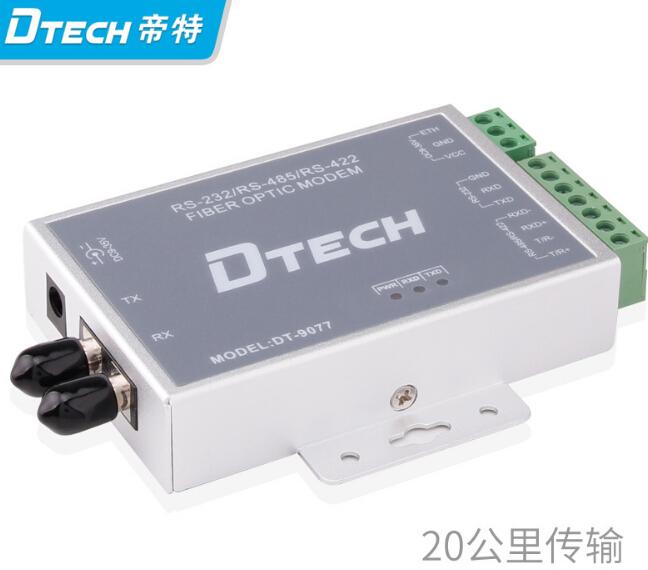 Dtech Dtech DT-9077 sợi cáp quang đơn modem hòa giải