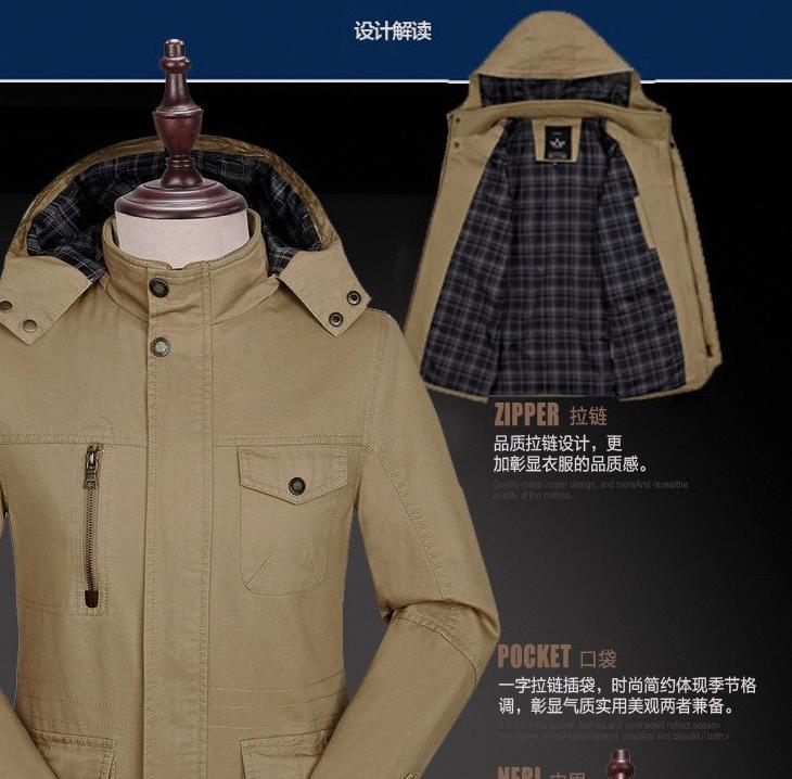 2016 Men's jacket male long section of the Army Air One frock coat cotton hooded casual jacket M Al