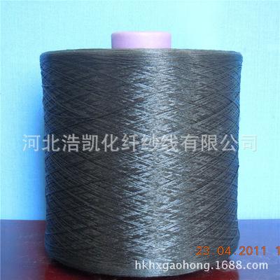 Sợi hoá học   Tàu sợi polypropylene chuyên dụng (màu có thể làm các thông số kỹ thuật sản xuất)
