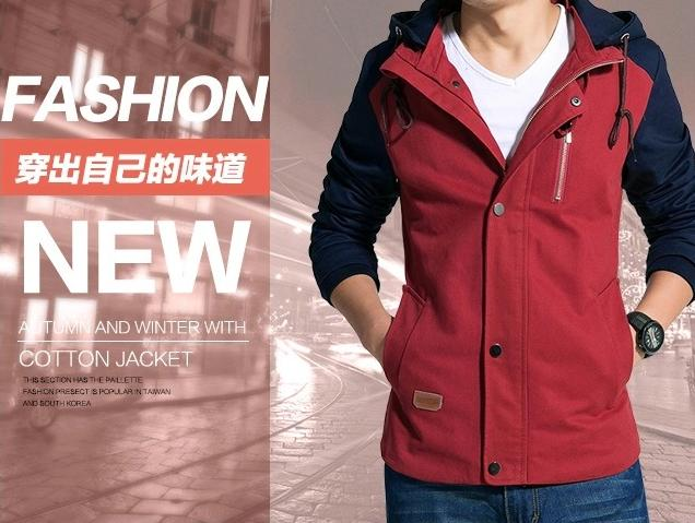 2015 Autumn new young men's jackets washed casual Slim lapel cotton solid color hooded jacket M
