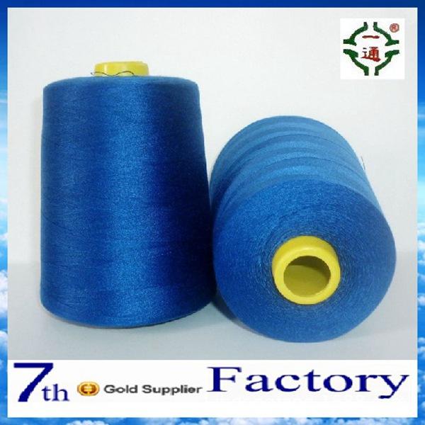 Sợi tơ lụa Nhái cây lanh nhà sản xuất cao lanh loại màu sảng 24S sợi chỗ bán buôn Xuân mùa hè