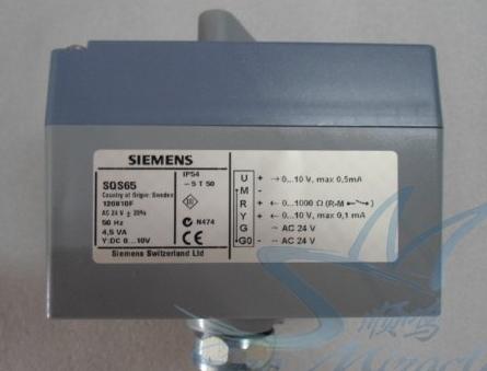 Van  Siemens Siemens Thụy Điển thiết bị thiết bị thực hiện thực hiện sản SQS65 van.