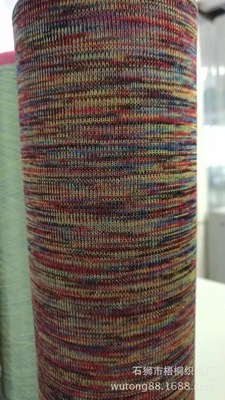 Sợi tơ lụa Cung cấp đoạn nhuộm màu sợi, đôi sợi, Giống sợi pha trộn sợi