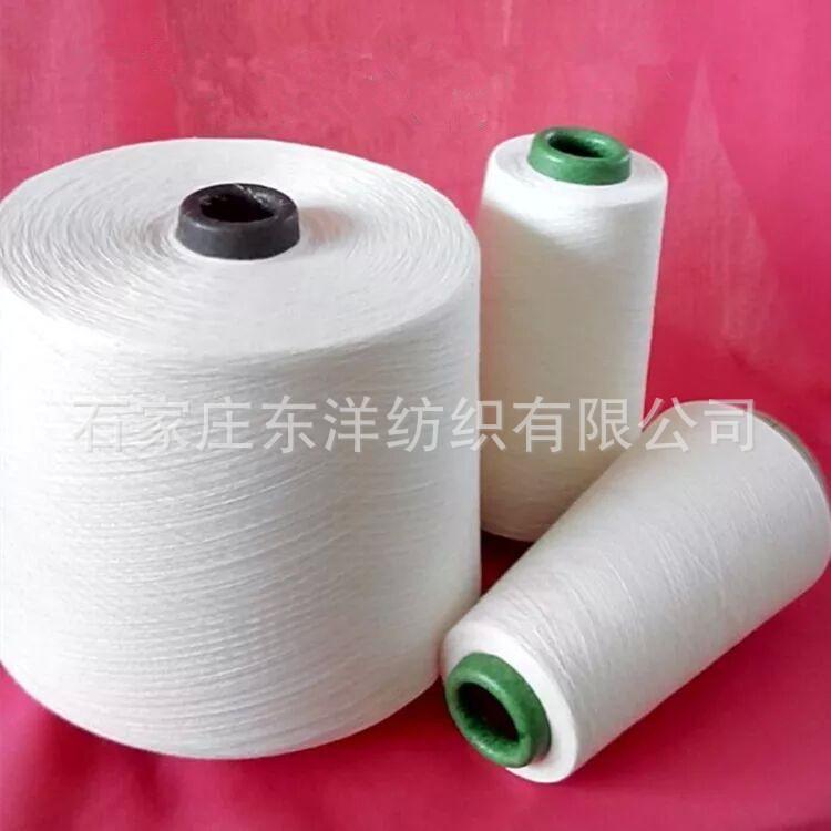 Sợi hoá học   30s đại hóa thuần 45 điếu phỏng đại hóa tinh khiết đan len sợi 45s nén xoay vòng vòng
