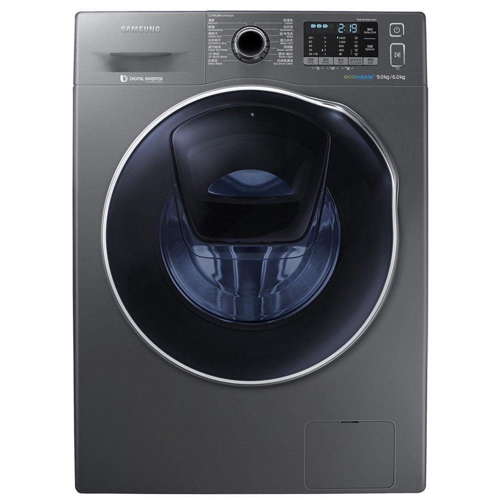 Máy giặt SAMSUNG Samsung WD90K5410OX/SC (XQG90-90K5410OX) sấy khô thay đổi tần số trống thông minh m