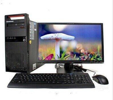 Máy vi tính để bàn Lenovo liên tưởng M4200/ máy tính / Intel G3260 chip dual - core /4G DDR3 Memory