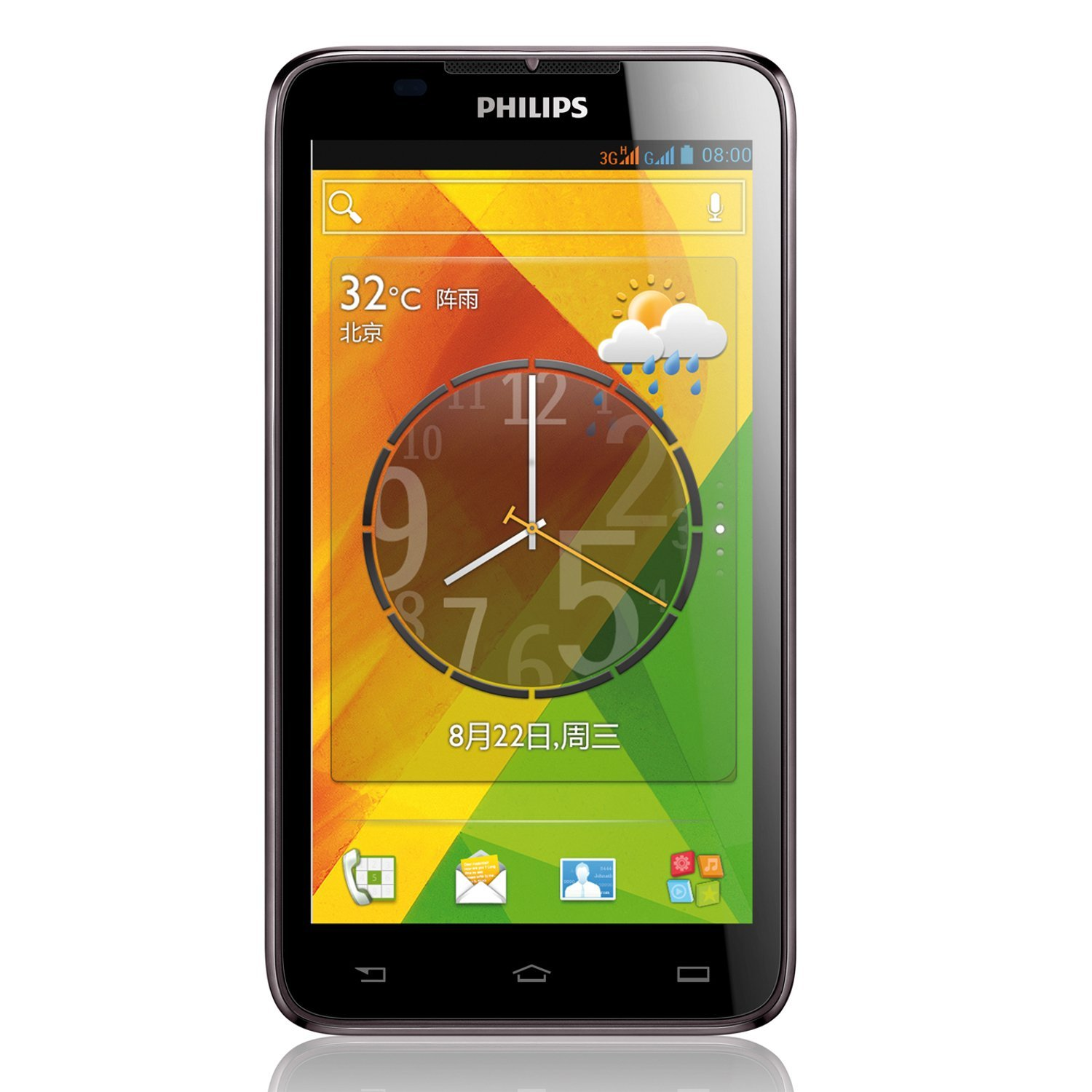 Mobile Communications PHILIPS Philips W8355 3G smartphone (black) dual card dual standby WCDMA / GSM