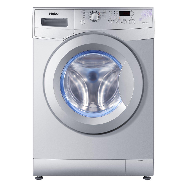 Máy giặt Haier Hale XQG70-1279 7 kg lăn máy giặt