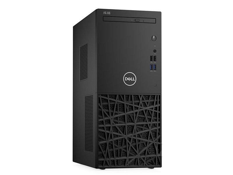 Máy vi tính để bàn DELL Dell trở thành 3967MT quà khuyến mại máy (Intel i3-6100 (3.7GHz) xử lý bộ nh