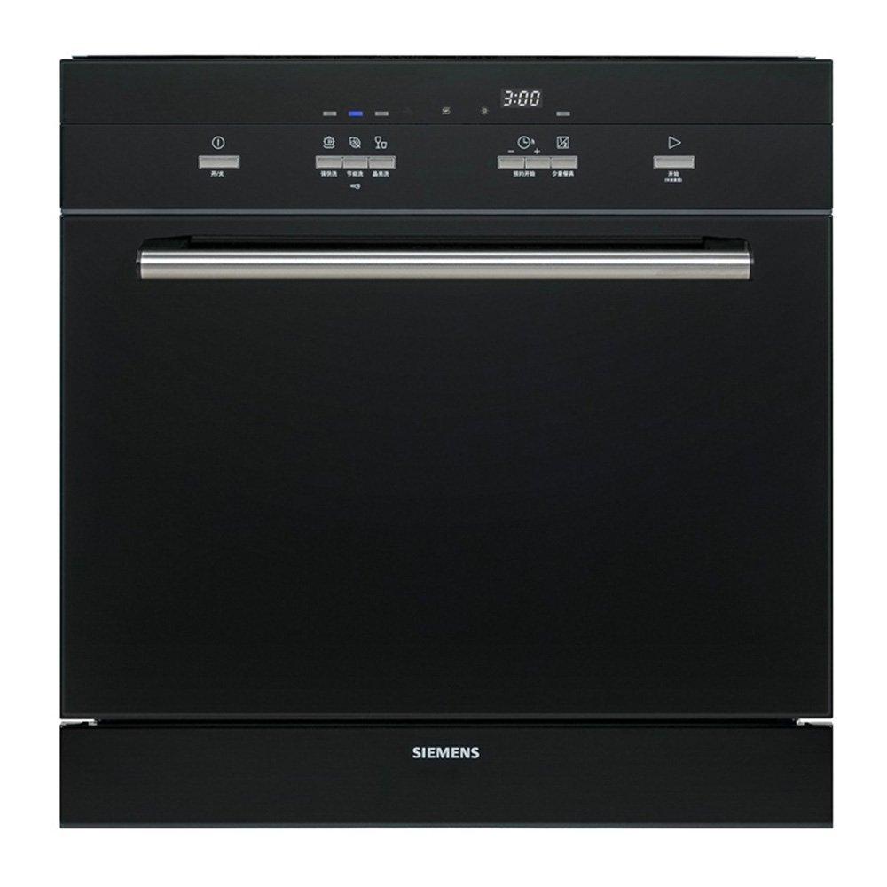 Máy rửa chén SIEMENS/ Siemens SC73M610TI đen mạnh hơn nhanh hơn máy rửa chén