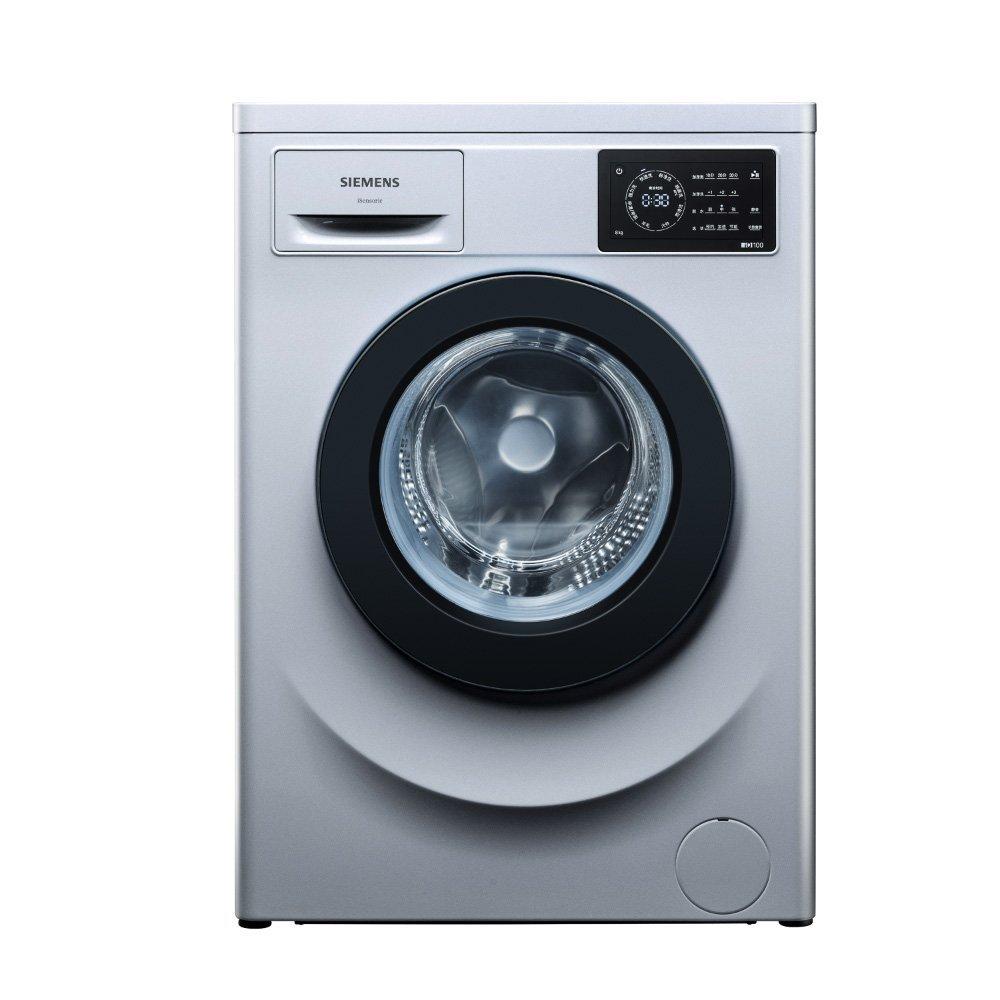 Máy giặt SIEMENS Siemens WM12L2688W 8 kg, con lăn máy giặt bạc thay đổi tần số động cơ 1200 quay đều