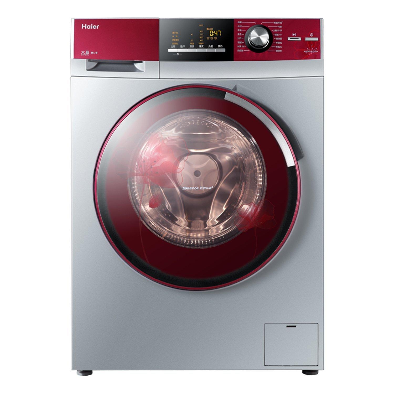 Máy giặt Haier Hale XQG60-B1228A 6.0 kg thay đổi tần số, con lăn máy giặt